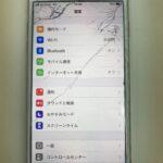 iPhone8のディスプレイのガラス割れ、スマップルなら面倒事なしで最短30分でお返し!