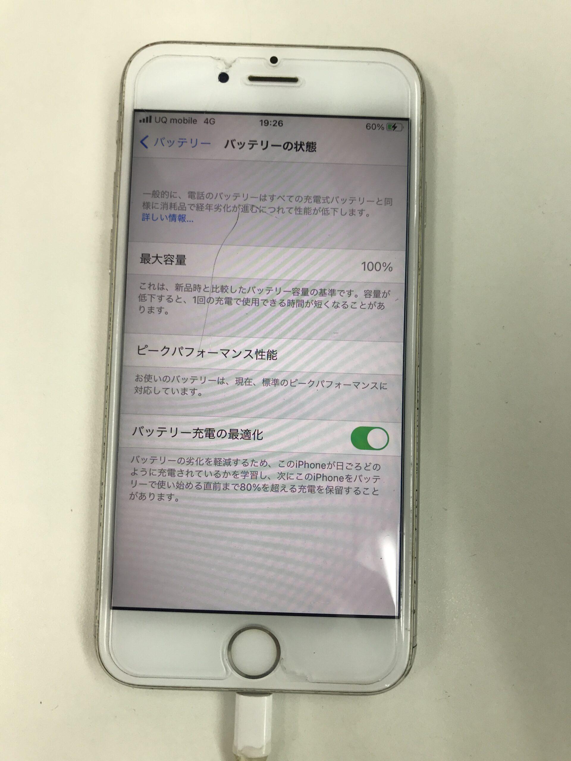 iPhone6sバッテリー交換修理