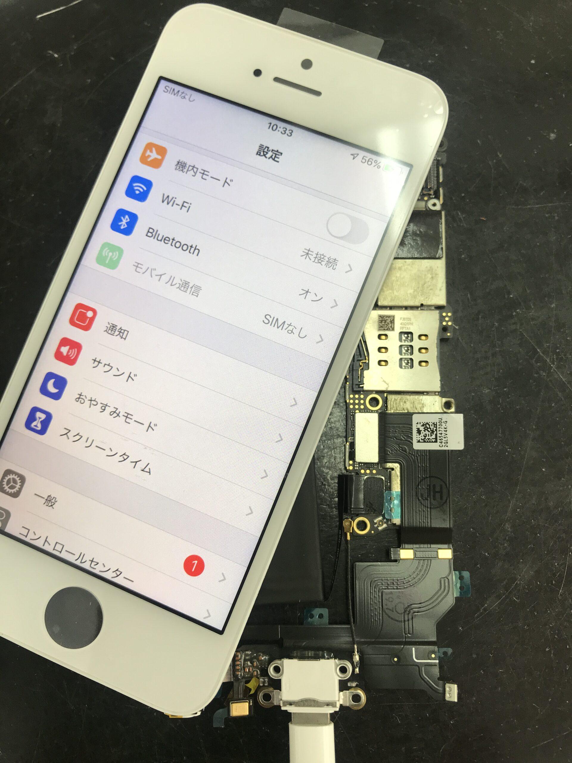 iPhoneSE水没復旧修理