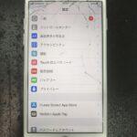 その買い替え、不要かもしれません!iPhoneの修理は即日ですよ!