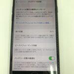 最大容量が高めでもバッテリーの交換時期を迎えていることも iPhone7バッテリー交換修理