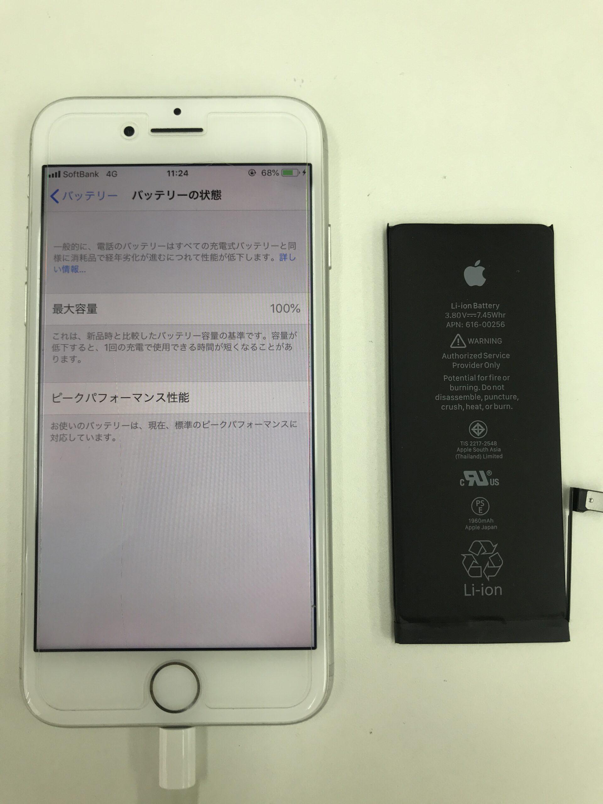 iPhone7バッテリー劣化起動不良修理