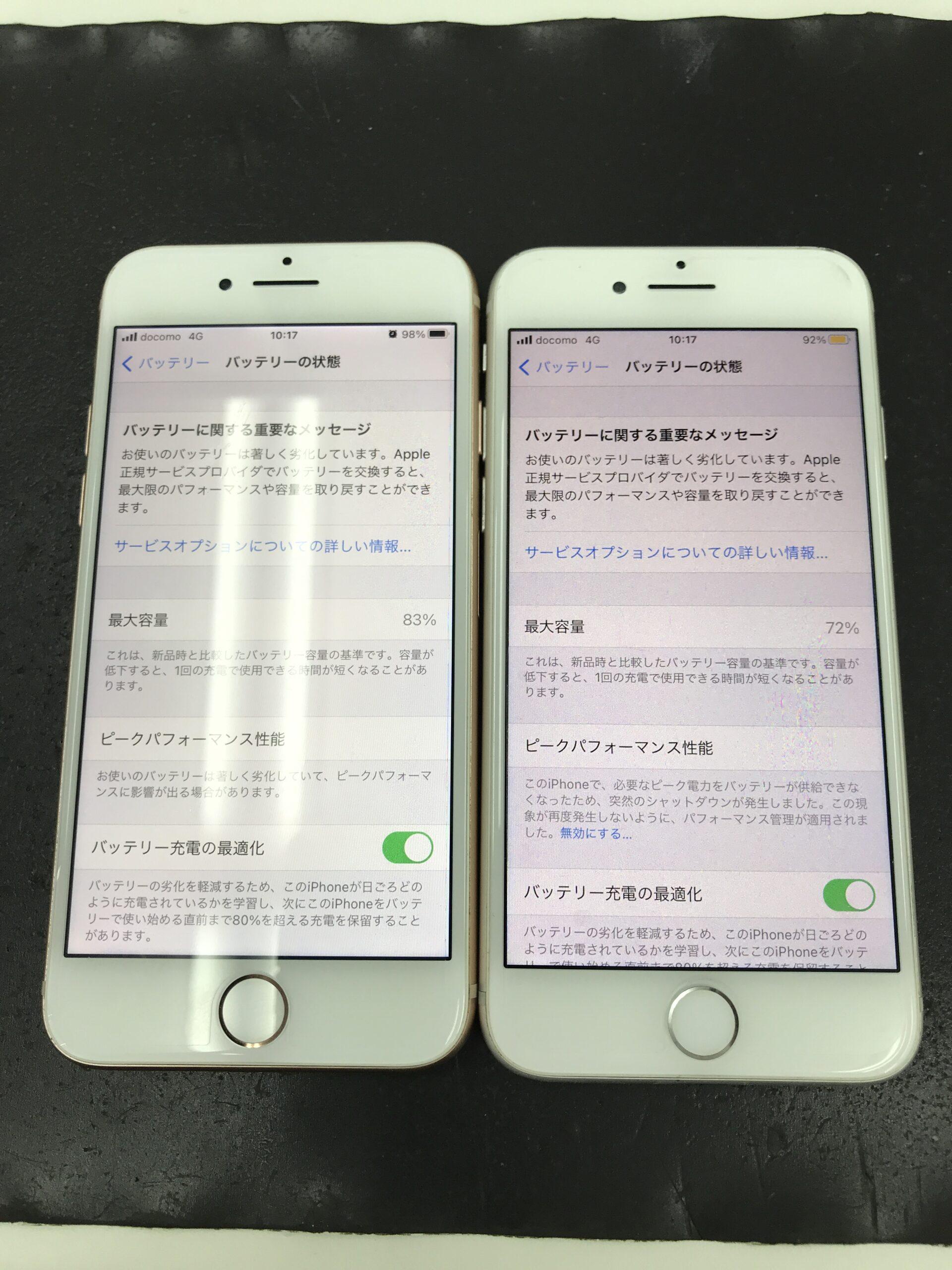 iPhone7 2台同時修理前