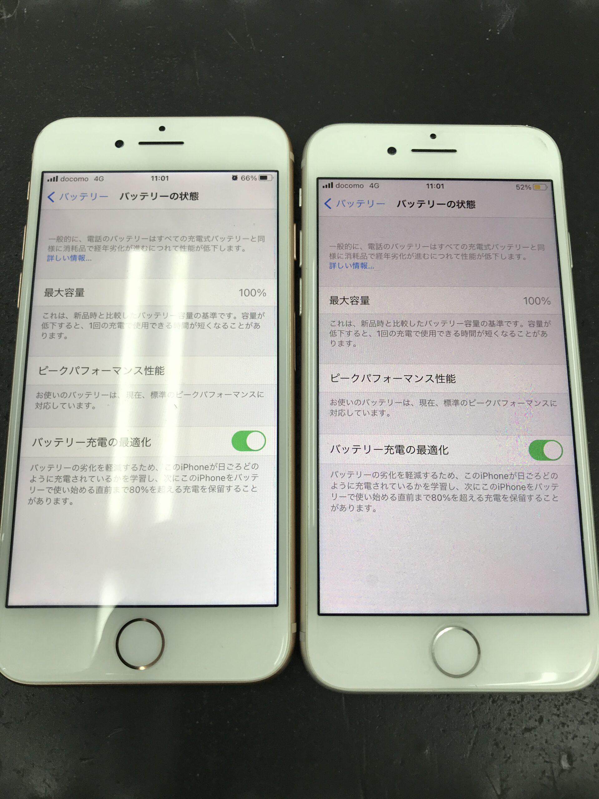iPhone7 2台同時修理後