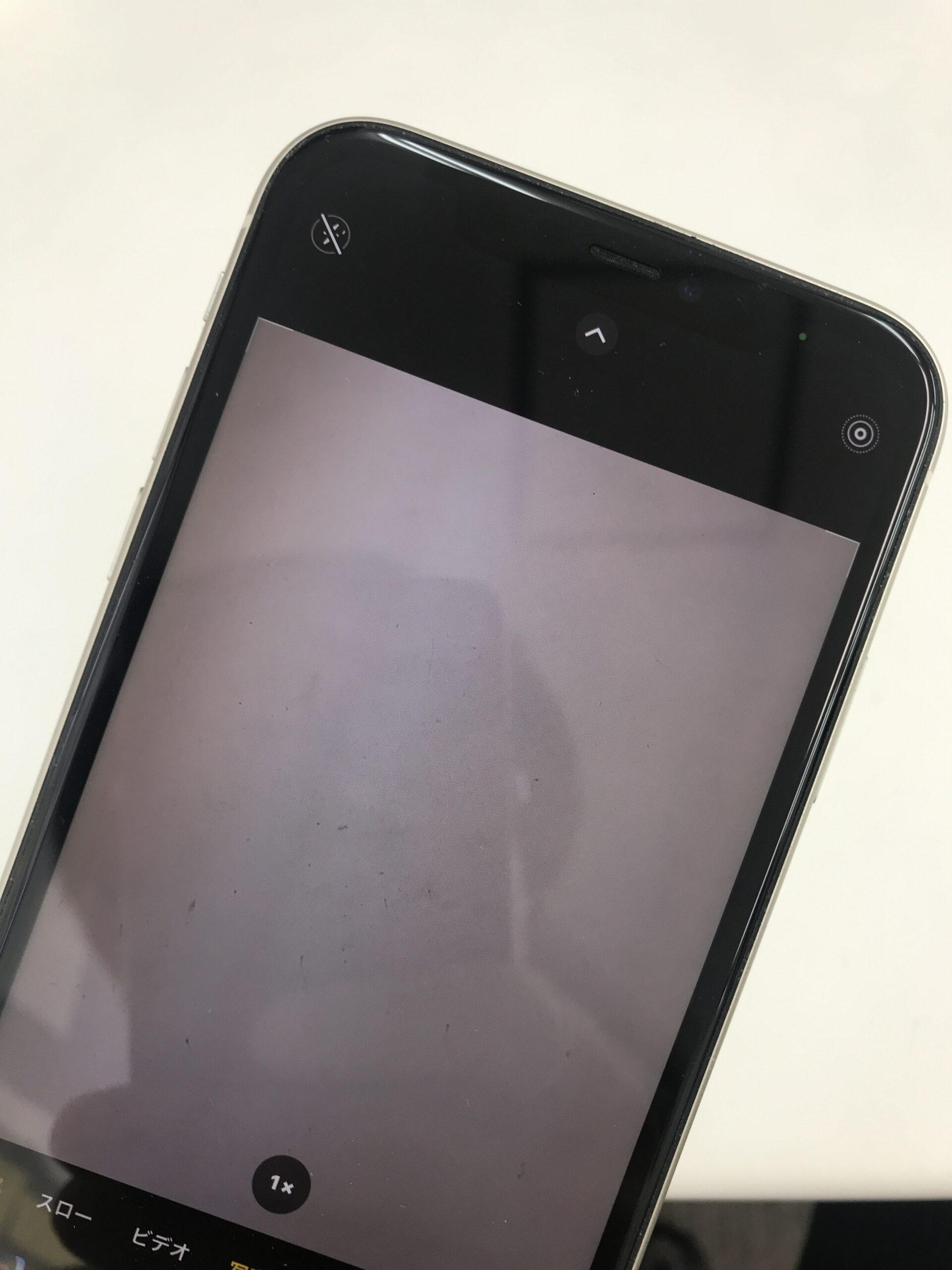 iPhone8 カメラ交換前