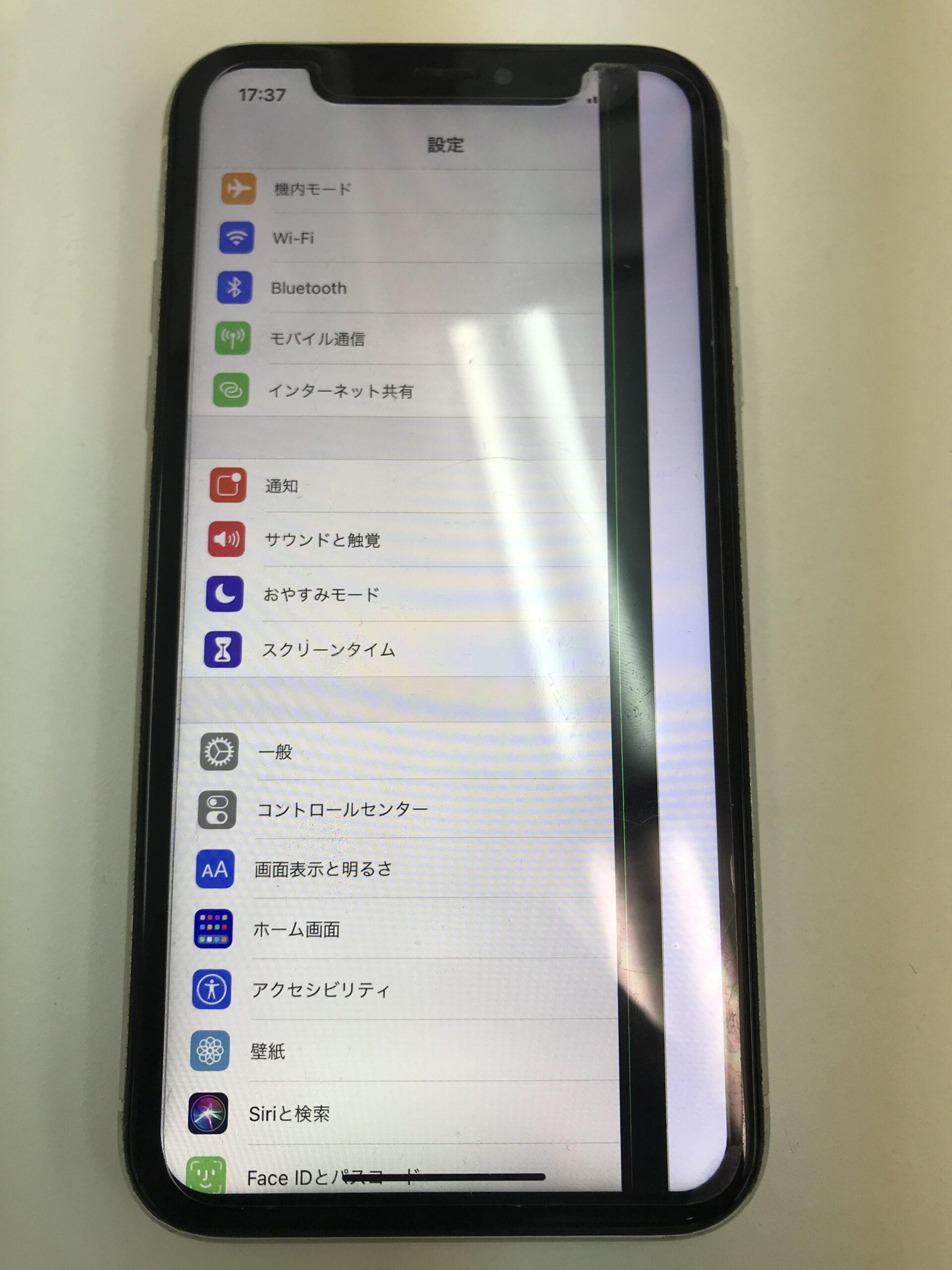 iPhoneXRガラス液晶交換修理