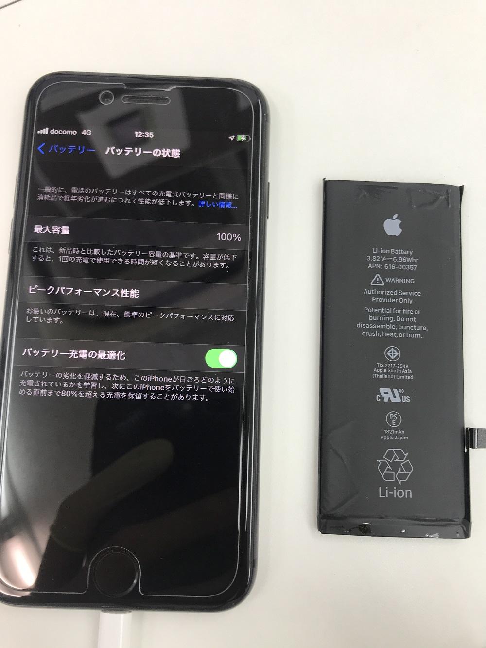 iPhone8のバッテリー交換後