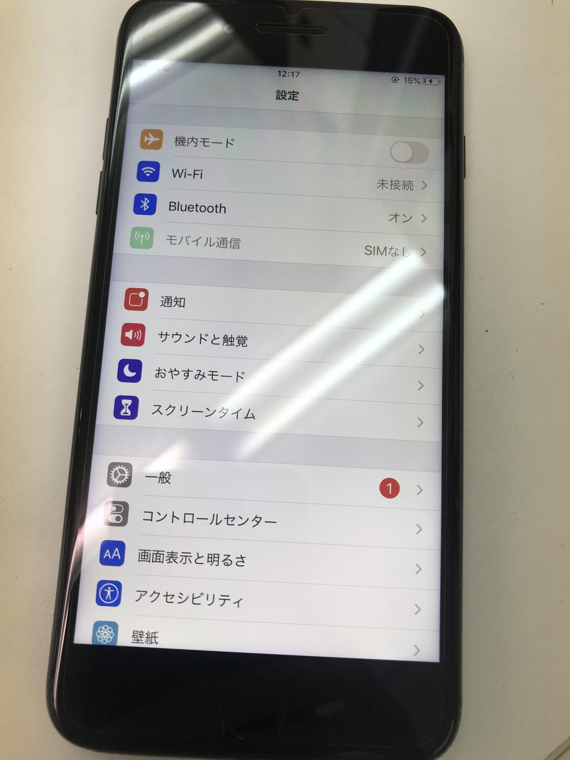 iPhone7Plus液晶交換修理