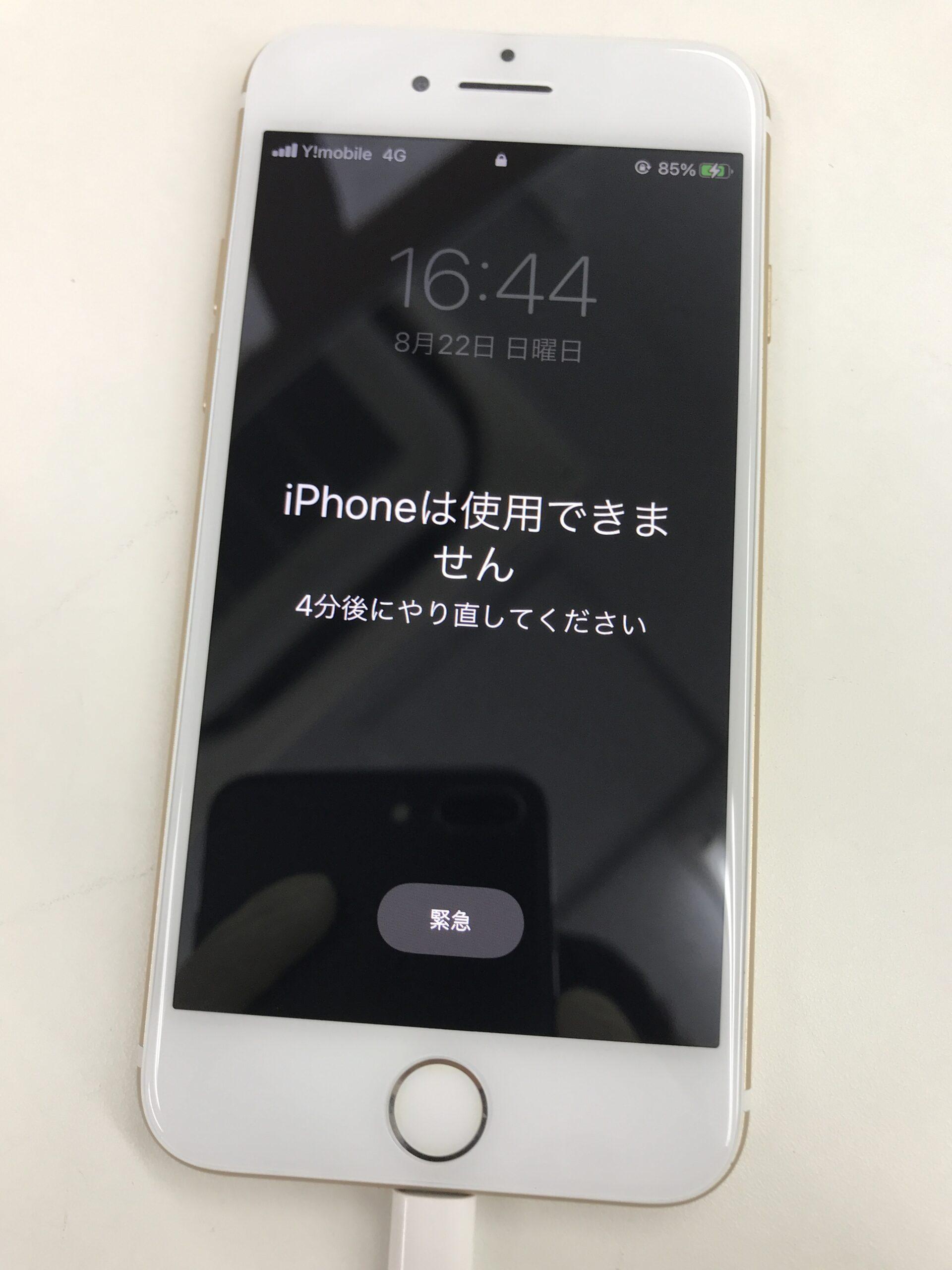 iPhone7タッチ不良修理