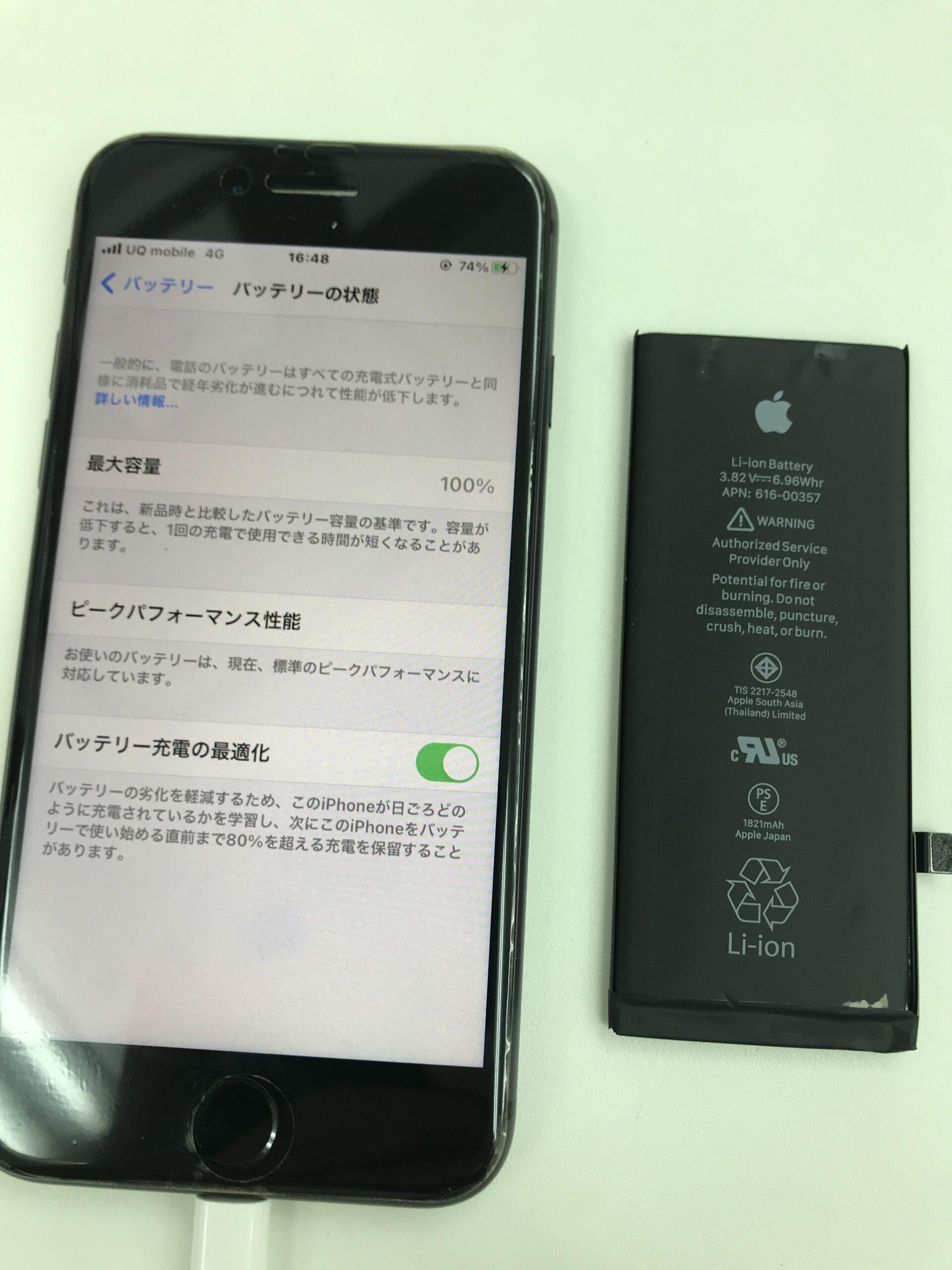 iPhone8バッテリー膨張バッテリー交換修理