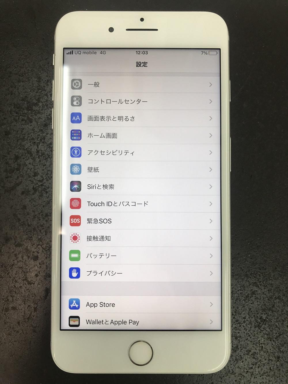 iphone7画面交換修理後