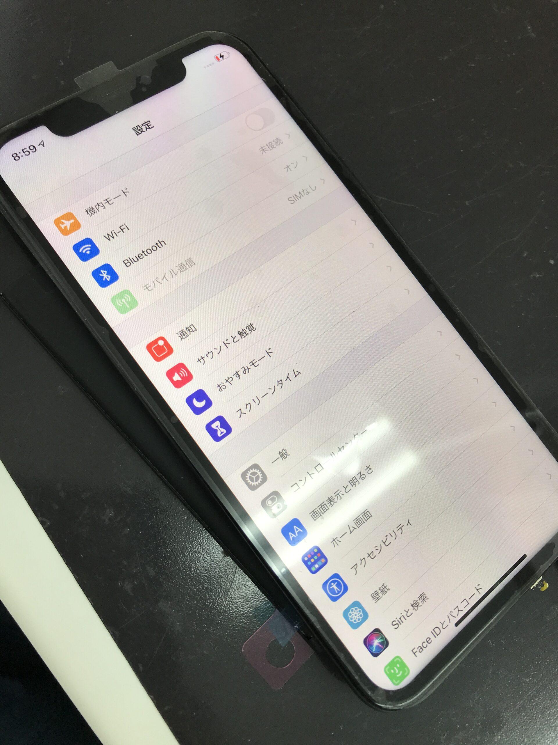 iPhoneXR水没復旧修理