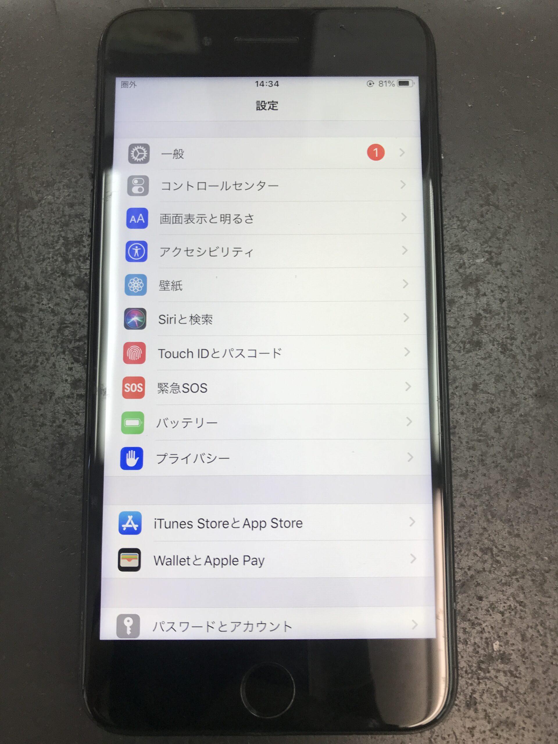 iPhone7 画面交換後