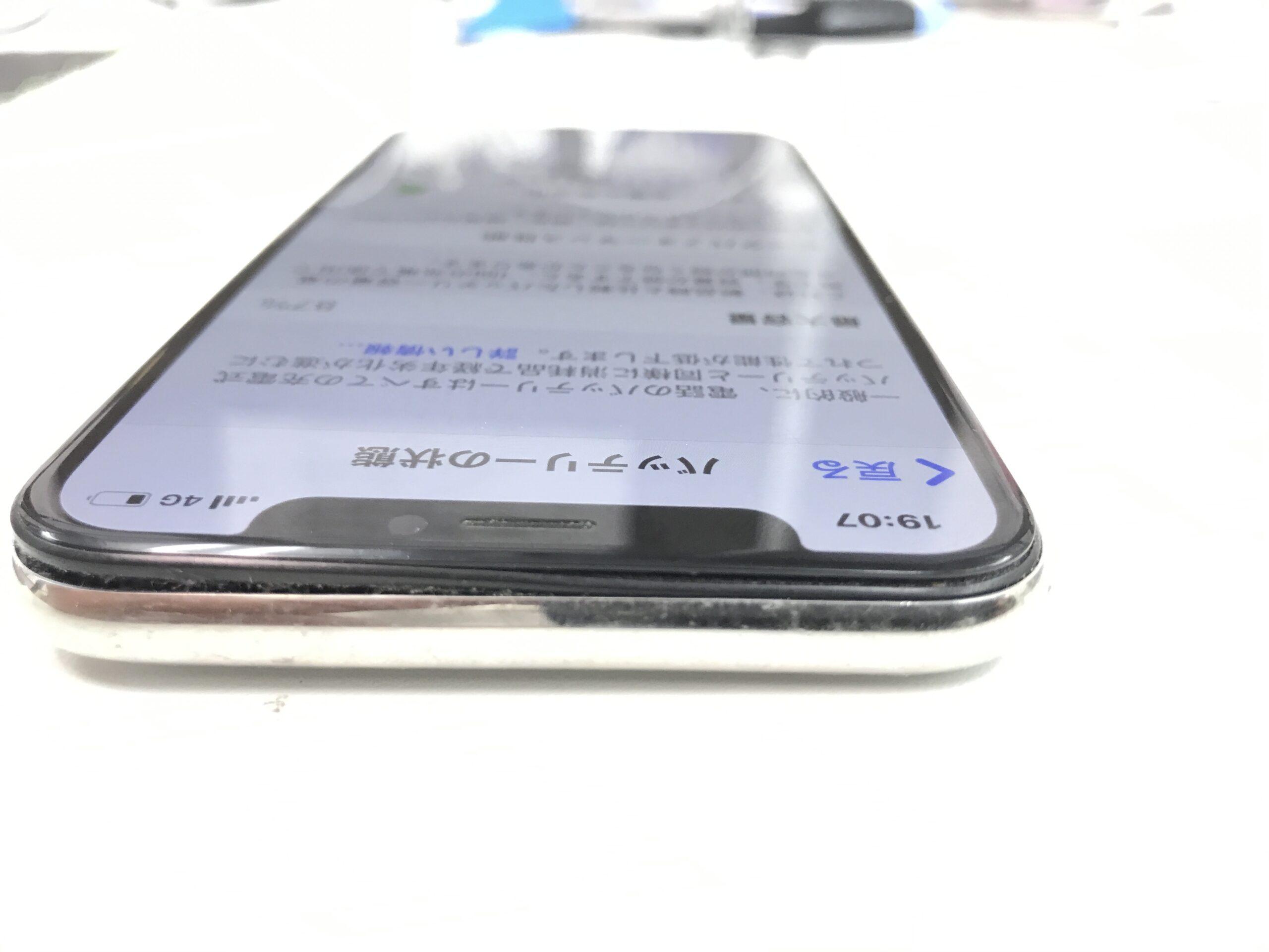 iPhoneX バッテリー膨張 交換前