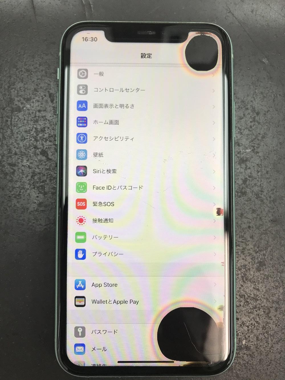 iPhone11 液漏れ 画面交換前