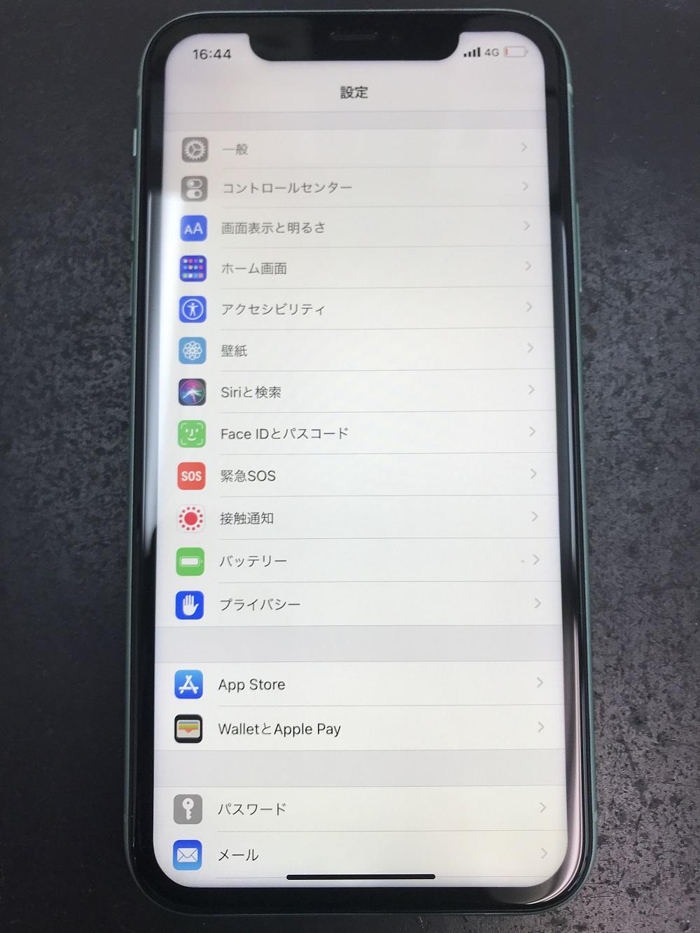 iPhone11 液漏れ 画面交換後