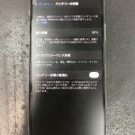 浜松市でiPhoneXのバッテリー交換をするなら!スマップル浜松店!