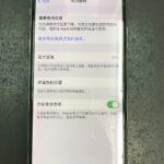 日本で暮らしているうちにiPhoneの充電持ちが悪くなったら
